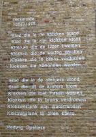 Diksmuide: Gedicht verrijkt stadhuis - 15/11