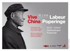 Verlengd:Expo Vive Labeur - Eerste foto's monument Chinese arbeiders